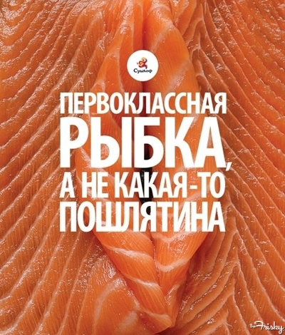somethings-fishy-about-this-sushi-restaurant-ad-400x470